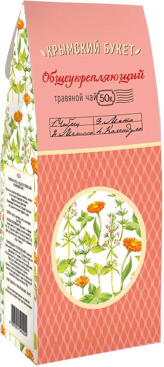 Крымский букет Общеукрепляющий травяной чай, 50 г teacher карельский чай цветочно травяной купаж 500 г