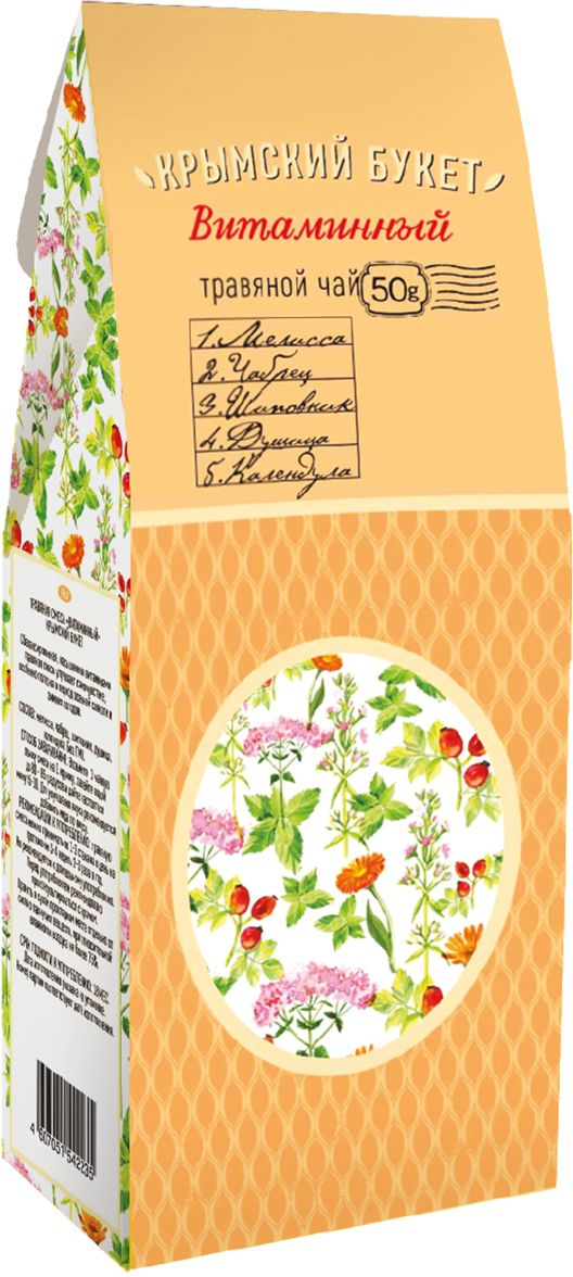 Крымский букет Витаминный травяной чай, 50 г erbatamin плантация рая травяной чай с пряностями 80 г