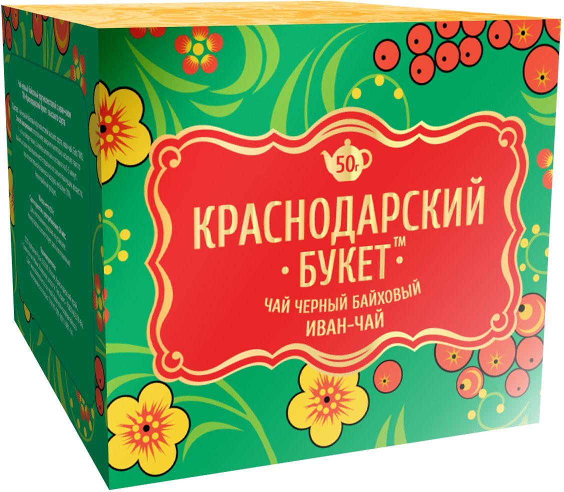 Краснодарский букет чай черный с иван-чаем, 50 г топ женский averi цвет синий 1335 025 размер 60 64