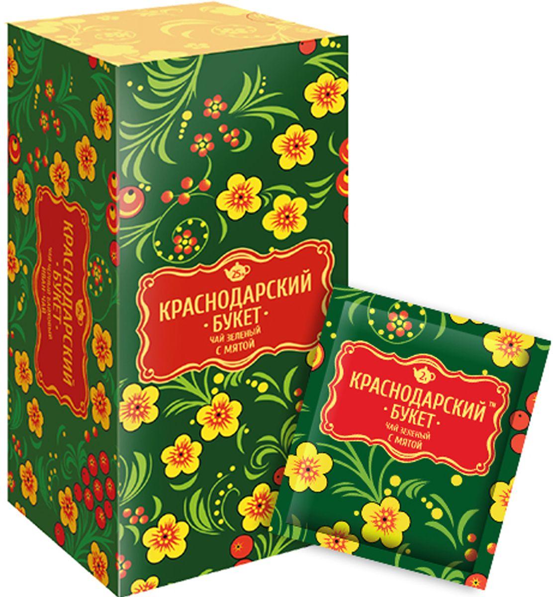 Краснодарский букет чай зеленый с мятой в пакетиках, 25 шт jd коллекция мощная версия восьми наборов мятой зеленого дефолт