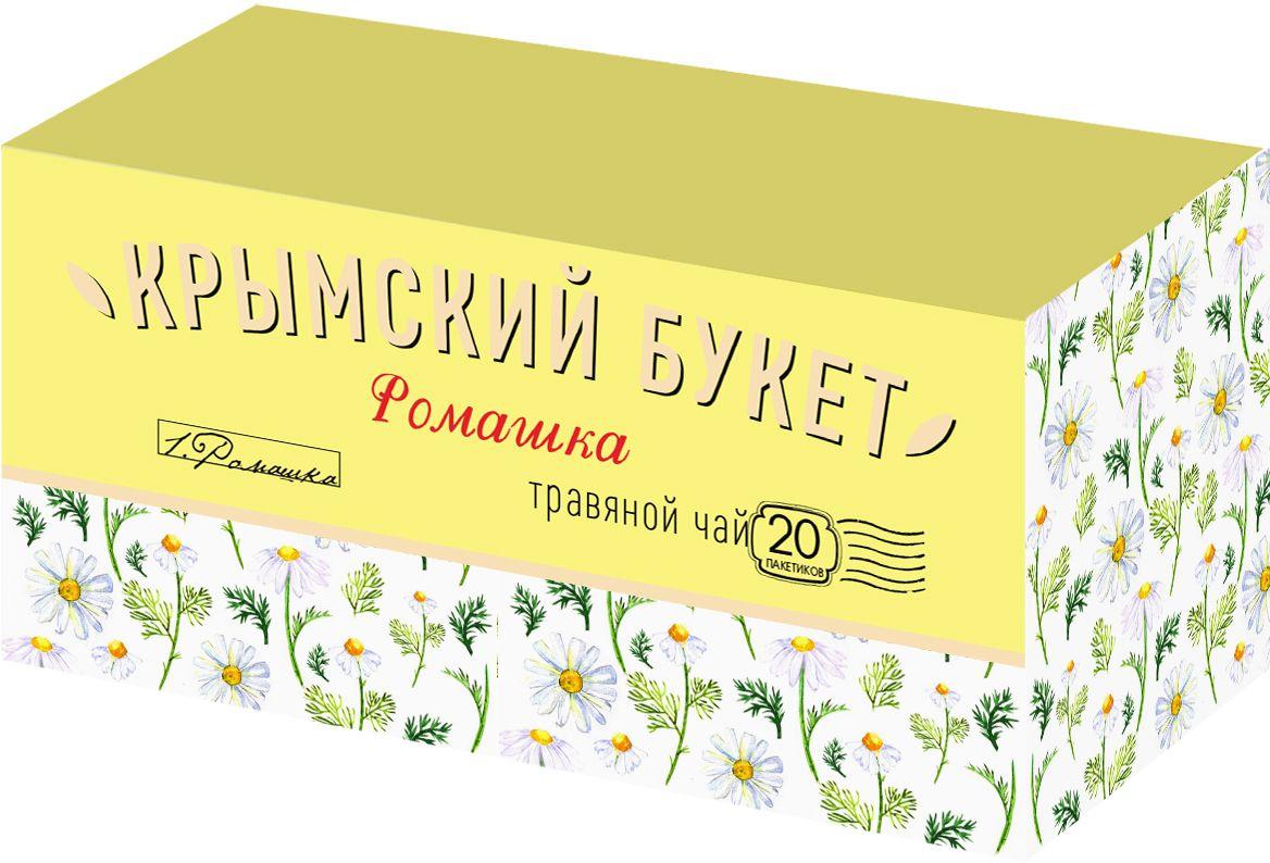 Крымский букет Ромашка травяной чай в пакетиках, 20 шт4607051543096Очень нежный чай золотистого цвета, имеет сладковатый аромат, напоминающий запах душистых яблок, и приятный вкус. Всё о чае: сорта, факты, советы по выбору и употреблению. Статья OZON Гид Рекомендуем!