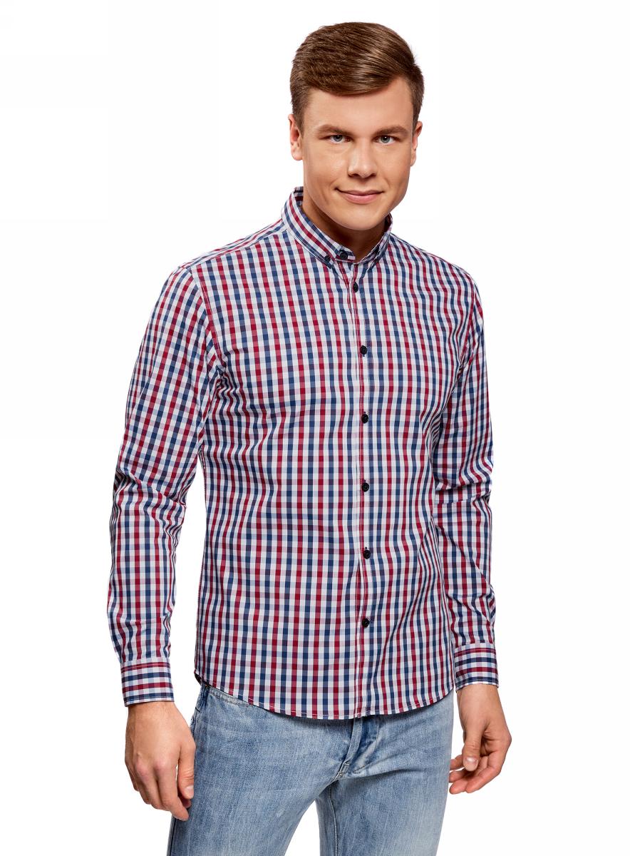 купить рубашку мужчине