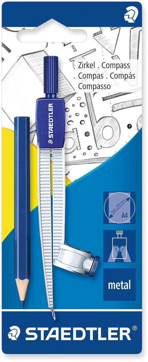 Staedtler Циркуль Noris Club 30 см с встроенным адаптером и карандашом
