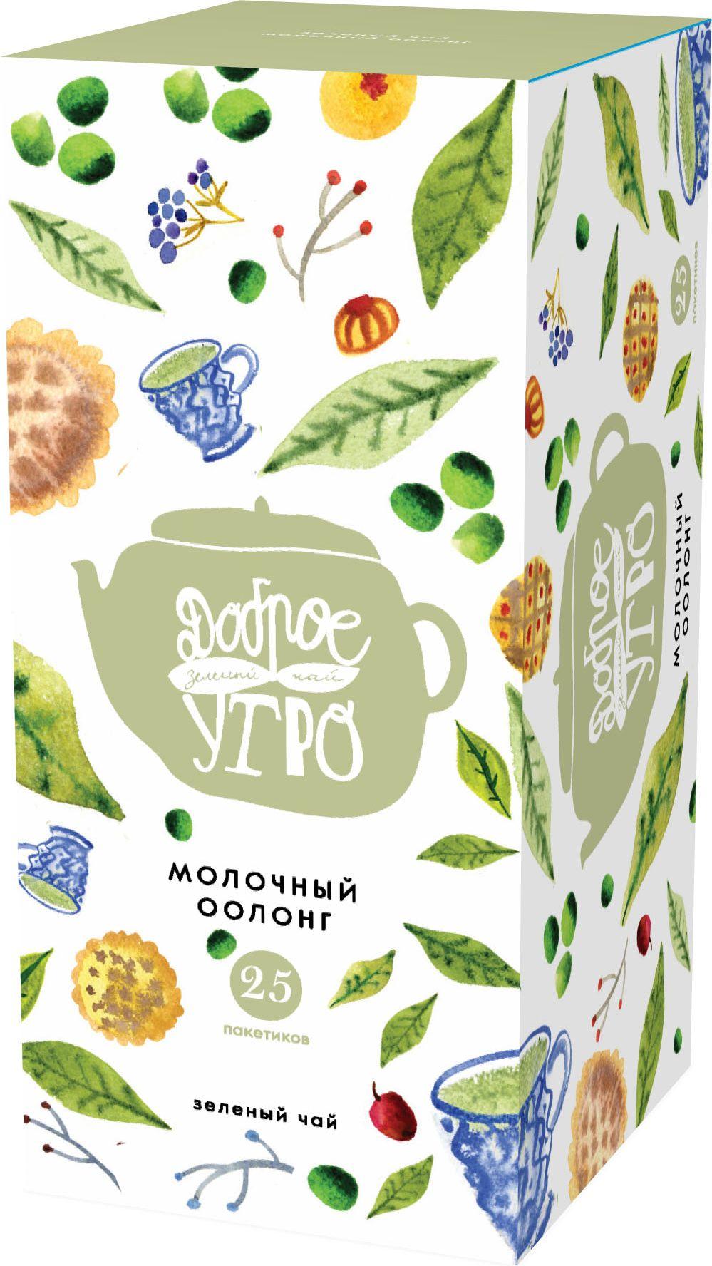 Доброе утро Молочный Оолонг зеленый чай в пакетиках, 25 шт