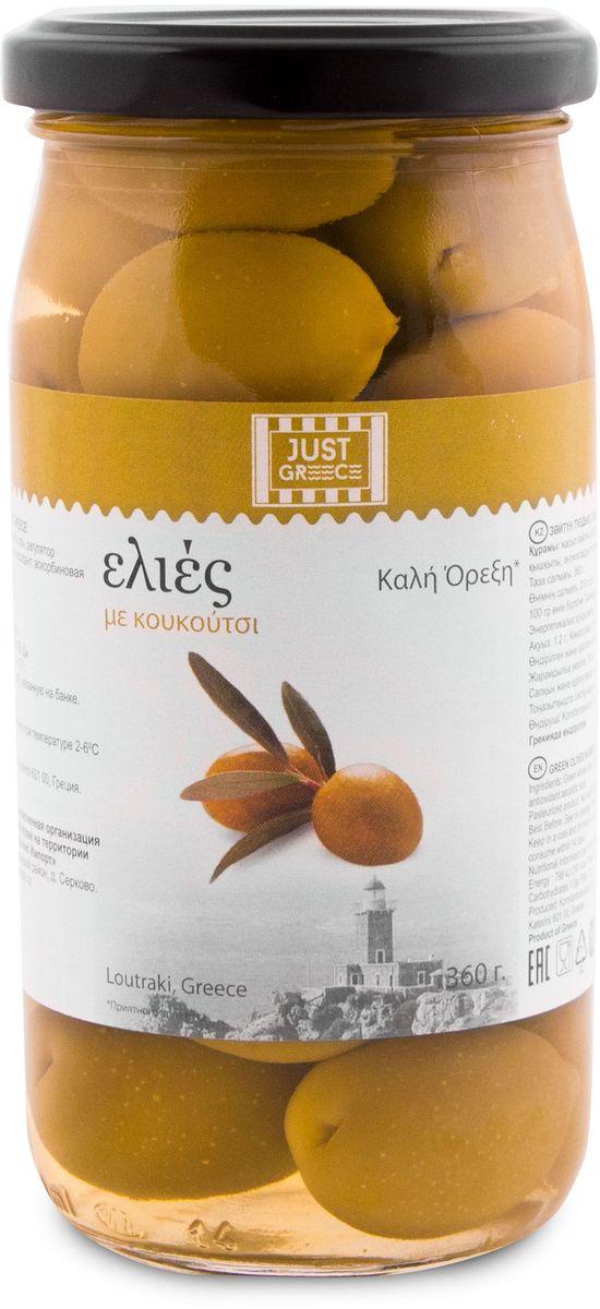 Just Greece оливки зеленые с косточкой, 360 г guerola оливки зеленые сорта кампо реал с косточкой 2 25 кг