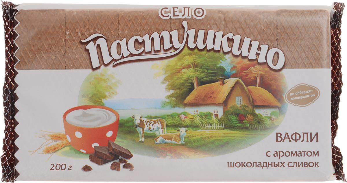 Село Пастушкино вафли с ароматом шоколадных сливок, 200 г цена 2017