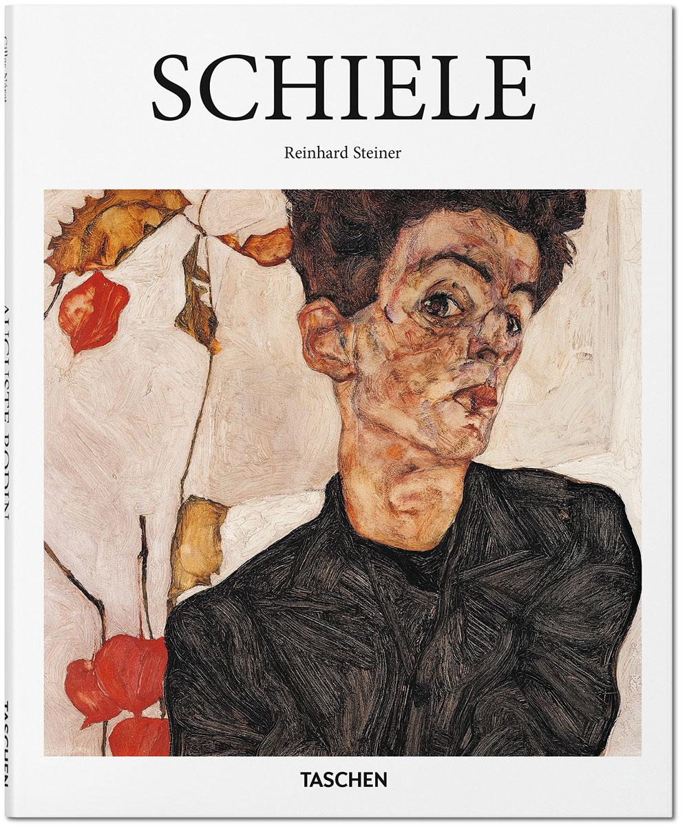 купить Schiele онлайн