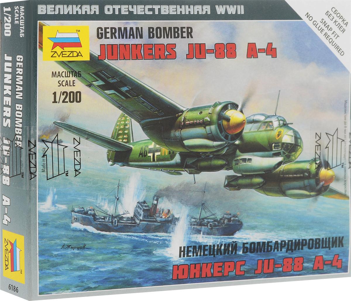 Звезда Сборная модель Немецкий бомбардировщик Юнкерс Ju-88 A-46186С помощью сборной модели Звезда Немецкий бомбардировщик Юнкерс Ju-88 вы и ваш ребенок сможете собрать уменьшенную копию немецкого бомбардировщика времен Второй мировой войны. Набор включает в себя 20 пластиковых элементов для сборки самолета, а также подставку, декаль и инструкцию на русском языке. Сборка без клея! Ju-88 совершил свой первый полёт в конце 1936 года. На вооружение Вермахта самолёт встал лишь в августе 1939 года. Машина была сложной в производстве, но очень перспективной. Самолёт развивал скорость до 450 км/ч, был способен проводить бомбежку с пикирования, а также вести воздушную разведку, оставаясь недосягаемым для истребителей противника. Скоростной высотный бомбардировщик нового поколения стал неприятным сюрпризом для Британских ВВС, однако, в битве за Британию множество этих машин было уничтожено британскими истребителями и частями ПВО. К концу войны в Люфтваффе на базе этой машины были истребители-бомбардировщики, торпедоносцы, пикировщики и даже часть летающих бомб. Процесс сборки развивает интеллектуальные и инструментальные способности, воображение и конструктивное мышление, а также прививает практические навыки работы со схемами и чертежами. Модель не раскрашена. Краски продаются отдельно. Уважаемые клиенты! Обращаем ваше внимание на возможные изменения в дизайне упаковки. Качественные характеристики товара остаются неизменными. Поставка осуществляется в зависимости от наличия на складе. Рекомендуем!