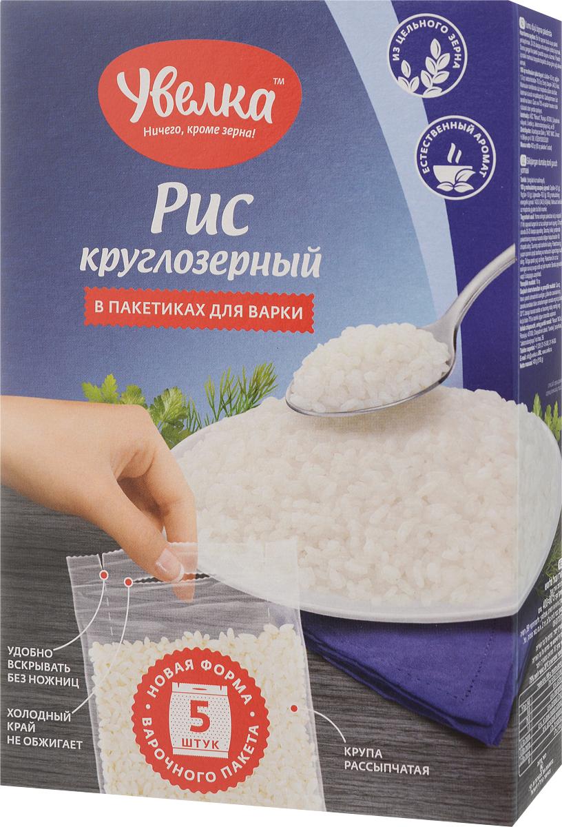 Увелка рис круглозерный в пакетах для варки, 5 шт 80 г цена