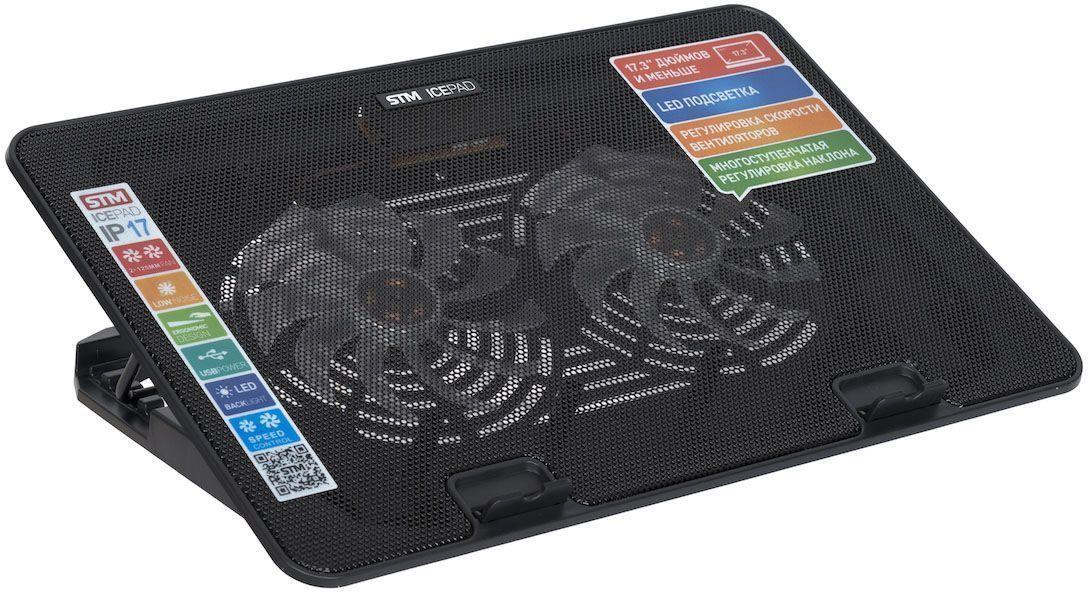 STM IP17, Black охлаждающая подставка для ноутбука crown micro cmls 01 black red охлаждающая подставка для ноутбука 17