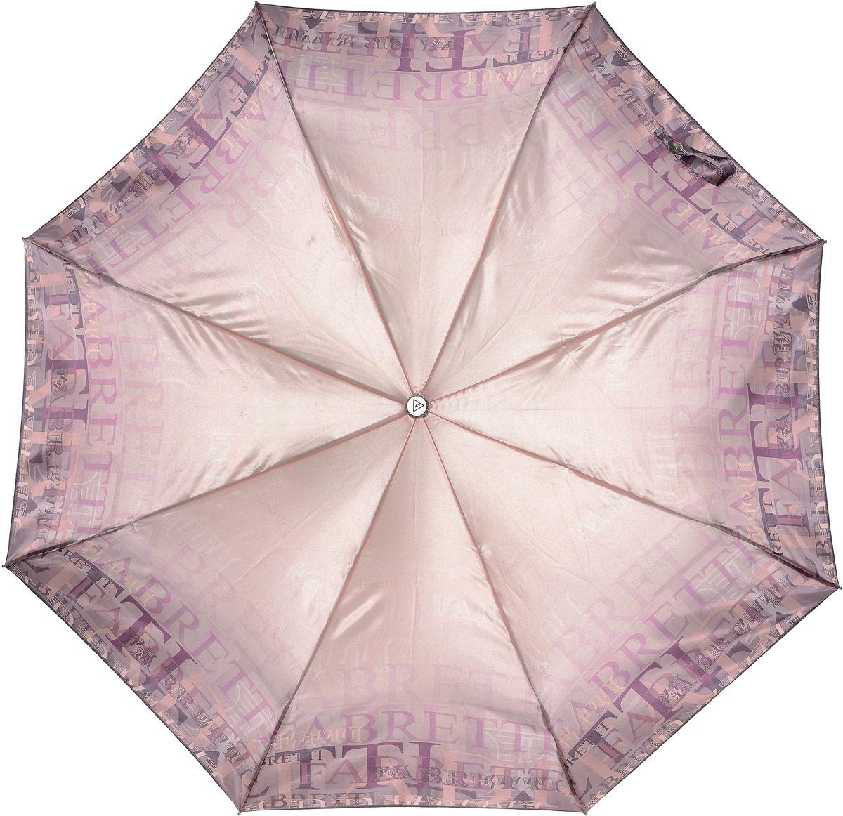 Зонт женский Fabretti, автомат, 3 сложения, цвет: фиолетовый. L-17100-3