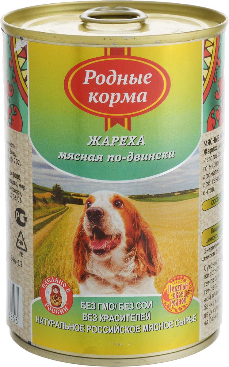 """Консервы для собак Родные корма """"Жареха мясная по-двински"""", 410 г"""
