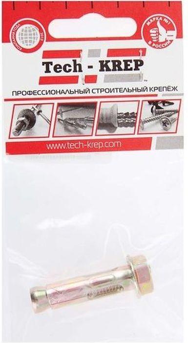 Болт анкерный Tech-KREP, с гайкой, 8 х 65 мм анкерный болт с гайкой креп комп 20х250 10шт аг20250