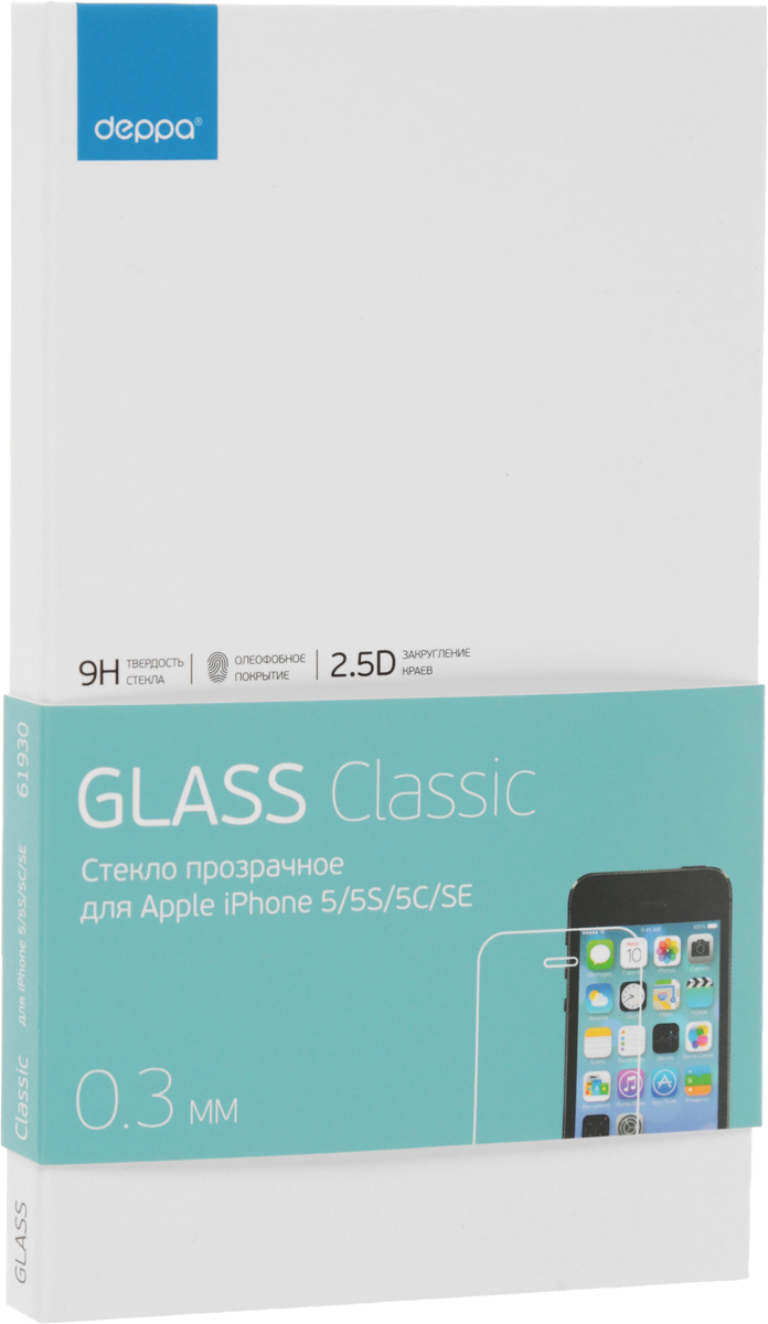 Deppa защитное стекло для Apple iPhone 5/5s/5c, прозрачное (0.3 мм) защитное стекло полноклеевое full screen для apple iphone 5 5c 5s se черное
