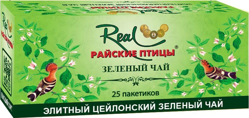 """Real """"Райские птицы"""" зеленый чай в пакетиках, 25 шт"""