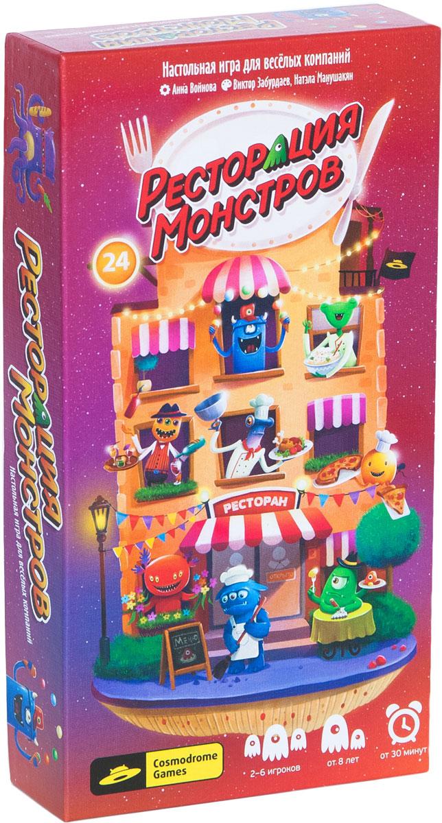 Cosmodrome Games Настольная игра Ресторация монстров настольная игра gaga games карточная вонгамания gg052