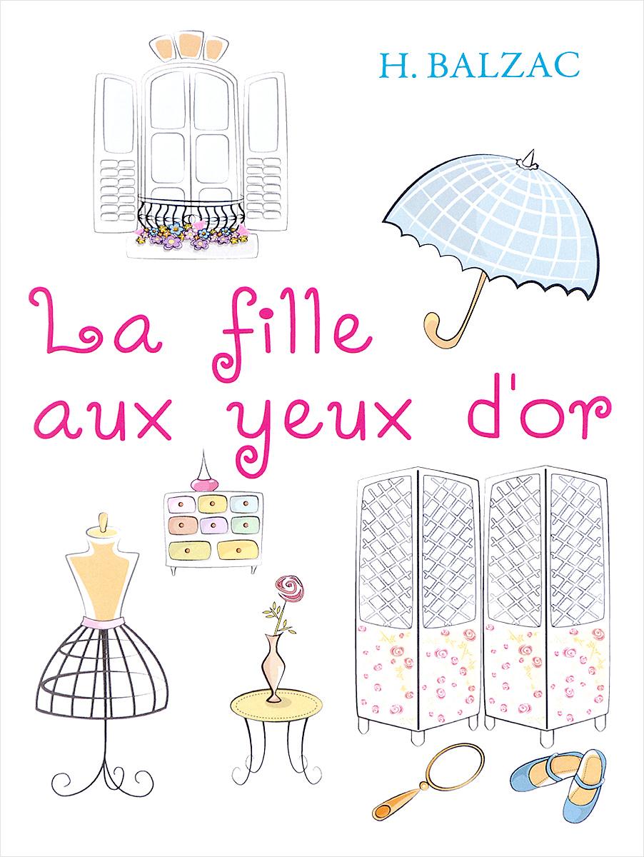H. Balzac La Fille Aux Yeux D'or balzac h la fille aux yeux dor девушка с золотыми глазами новелла на франц яз