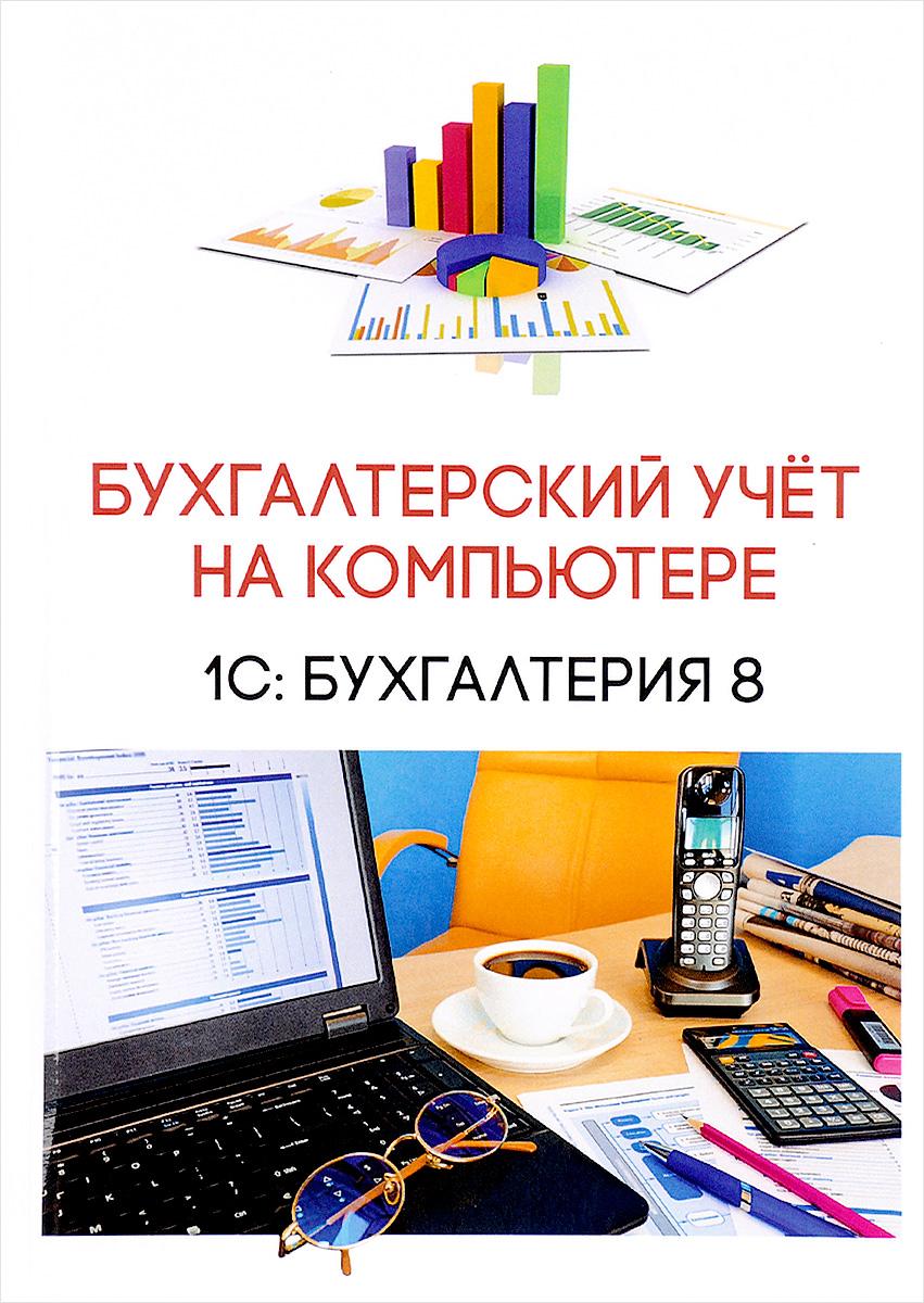 Интернет магазин в бухгалтерии декларация 3 ндфл программа за 2019 год