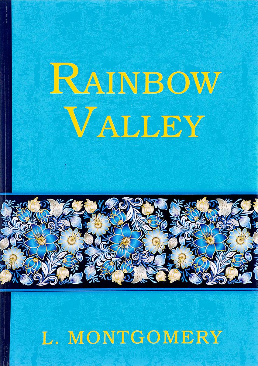 L. Montgomery Rainbow Valley = Радужная долина: роман на англ.яз. Montgomery L.