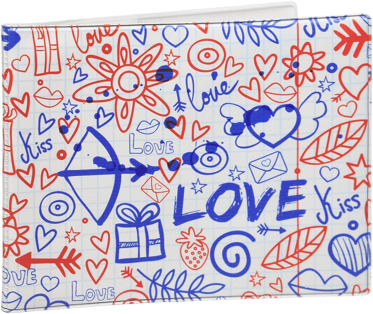 Обложка для зачетной книжки Kawaii Factory Тетрадный лист, цвет: белый, синий. KW067-000043 обложка для зачетной книжки спб мосты и крепость оз2018 014