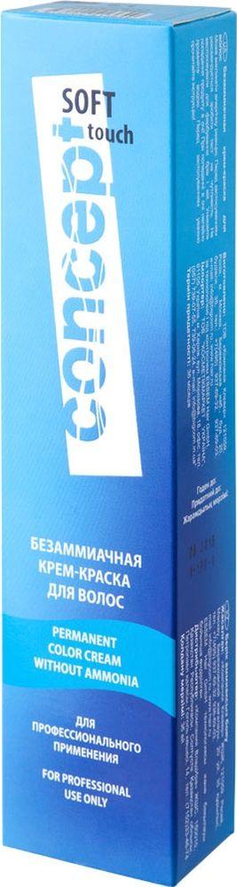 Краска для волос Сoncept 1512-13540 крем для волос сoncept 1512 34115