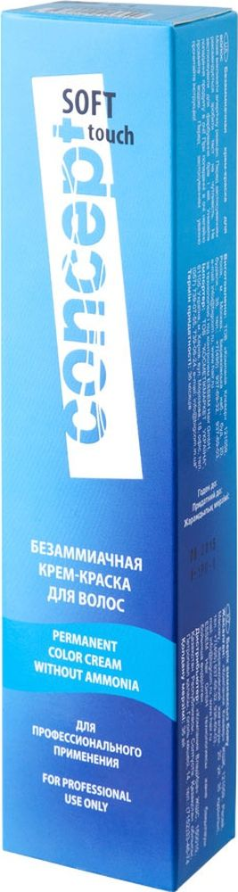 Краска для волос Сoncept 1512-13601 крем для волос сoncept 1512 34115
