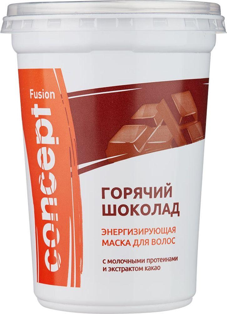 Сoncept Fusion Маска для волос Горячий шоколад энергизирующая, 450 мл недорого