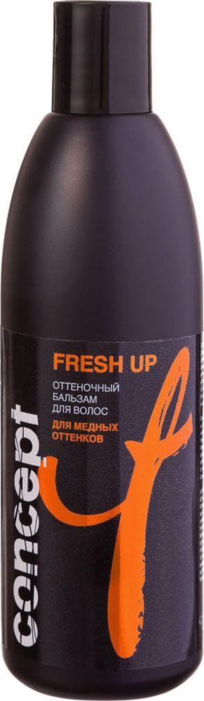 Тонирующее средство Сoncept 1512-11390 масло для волос сoncept 1512 34092