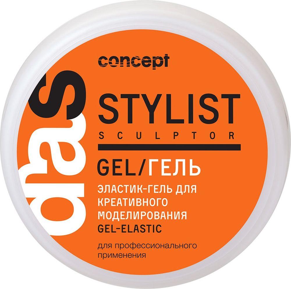 Гель для волос Сoncept 1512-32555 гель для волос сoncept 1512 32555