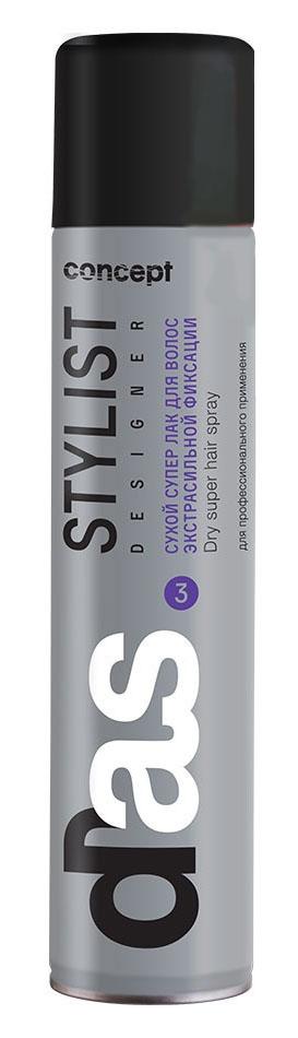 Сoncept Stylist designer Сухой супер - лак для волос Экстрасильной фиксации Dry Super Hair Spray, 300 мл paul mitchell лак для волос средней фиксации super clean spray 300 мл