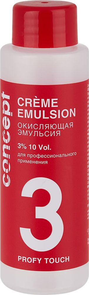 Сoncept Оксидант Profy Touch Окисляющая эмульсия 3%, 60 мл сoncept оксидант profy touch крем оксидант 9% 60 мл