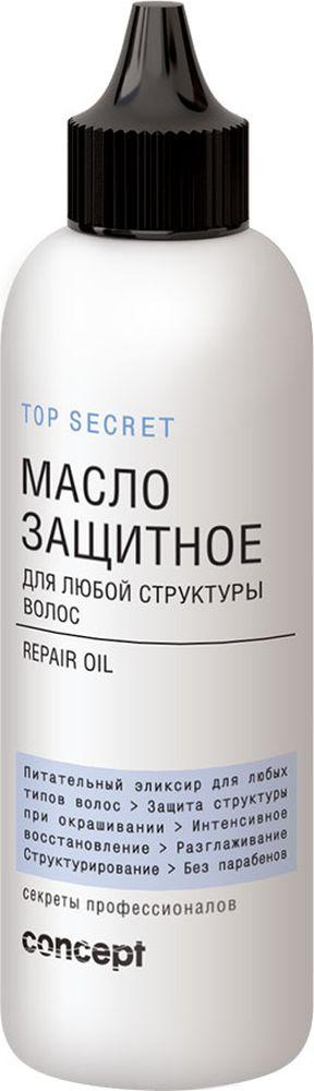 Масло для волос Сoncept 1512-34221 крем для волос сoncept 1512 34115