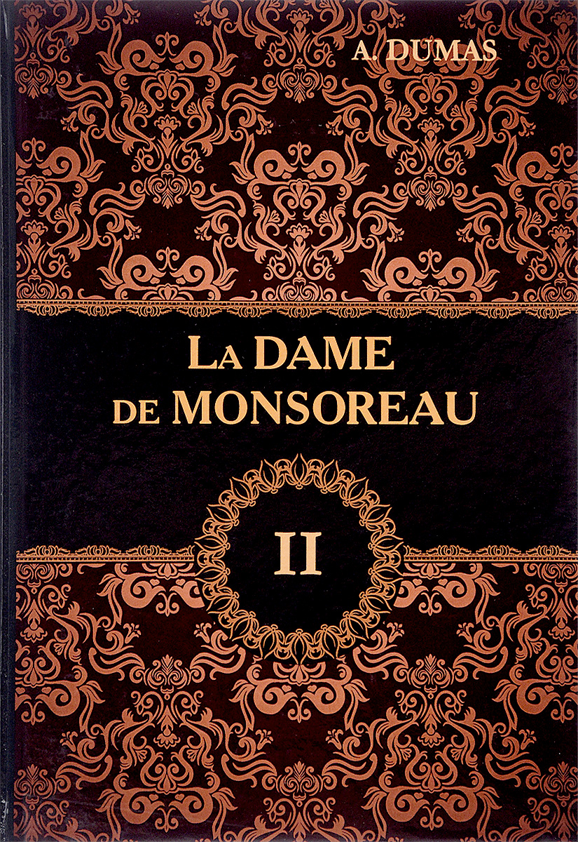 Alexandre Dumas La Dame de Monsoreau. В 3 томах. Tом 2 alexandre dumas la dame de monsoreau tome 3 графиня де монсоро том 3
