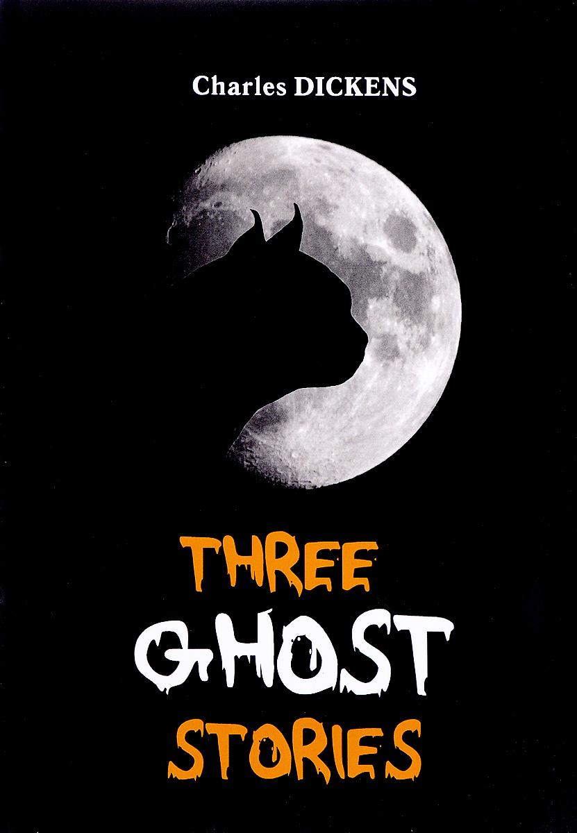 Three Ghost Stories /Три истории о привидениях Чарльз Диккенс - один из самых...
