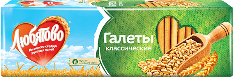 Любятово Галеты Классические, 185 г любятово печенье мария 500 г