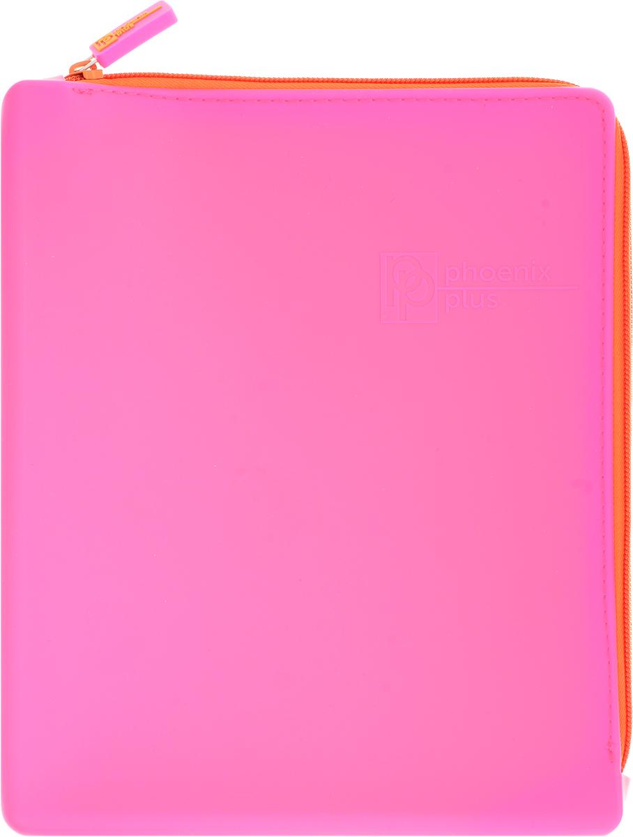 Феникс+ Папка для тетрадей формат А5+ цвет розовый