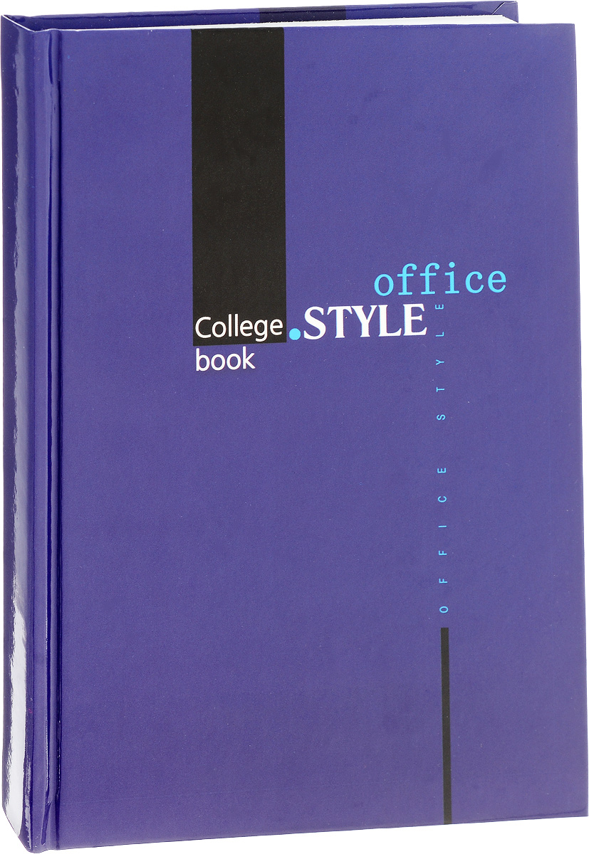 Триумф Колледж-тетрадь 160 листов в клетку цвет фиолетовый триумф колледж тетрадь coffee break 160 листов в клетку