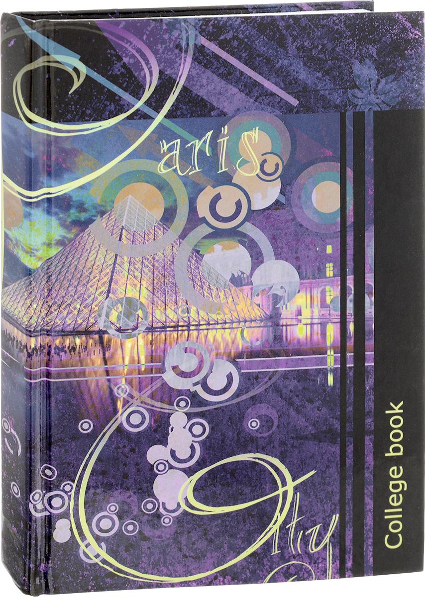 Триумф Колледж-тетрадь Париж 160 листов в клетку цвет фиолетовый триумф колледж тетрадь coffee break 160 листов в клетку