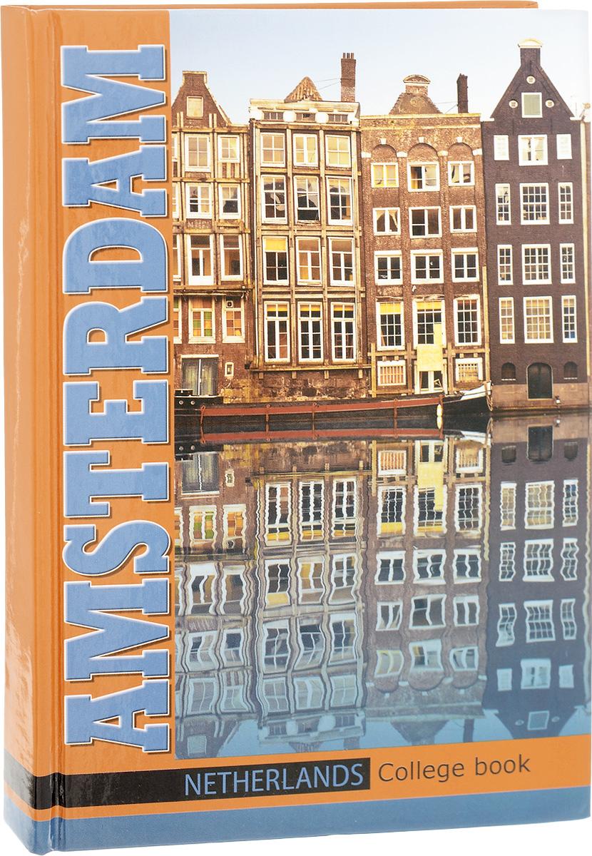 Бриз Колледж-тетрадь Амстердам 160 листов в клетку триумф колледж тетрадь coffee break 160 листов в клетку