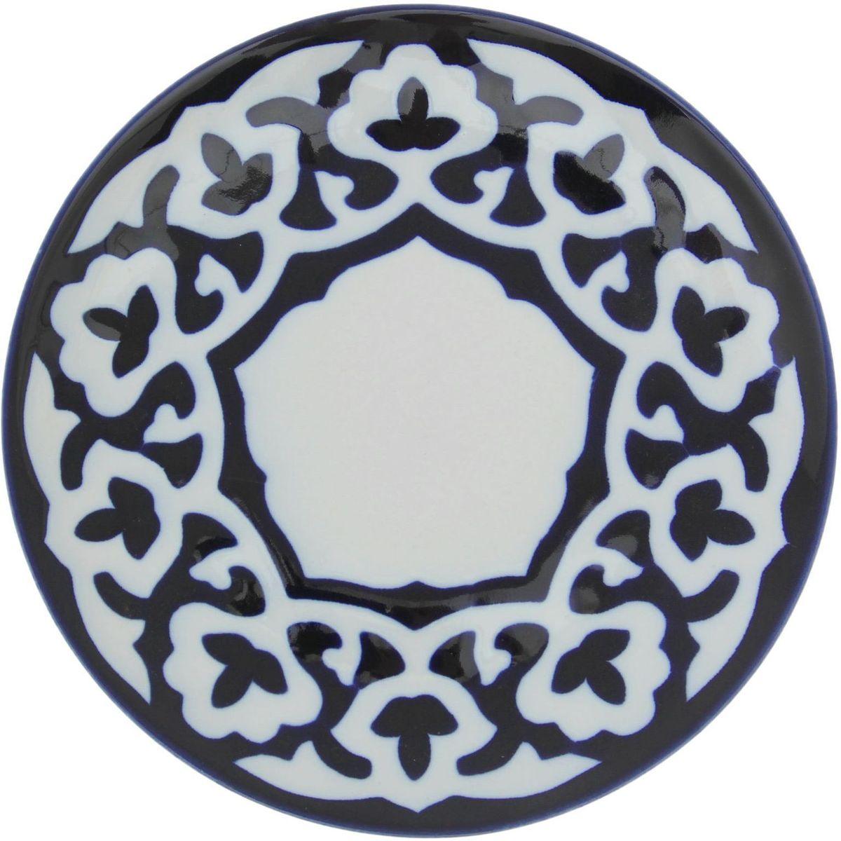 Фото - Тарелка Turon Porcelain Пахта, цвет: белый, синий, диаметр 22,5 см тарелка turon porcelain атлас цвет белый синий золотистый диаметр 22 5 см