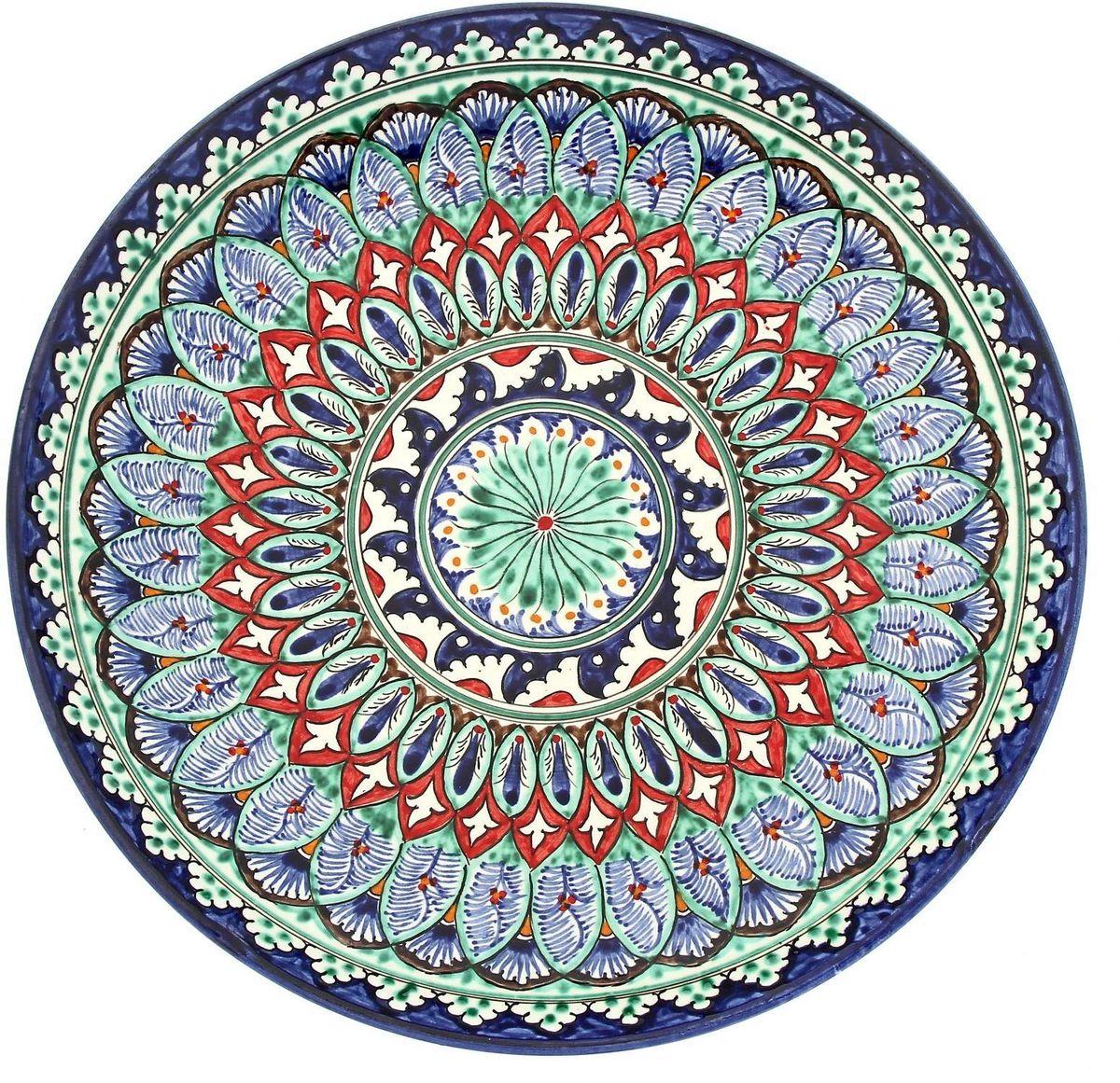 """Ляган """"Риштанская керамика"""", диаметр 31 см. 1923466"""
