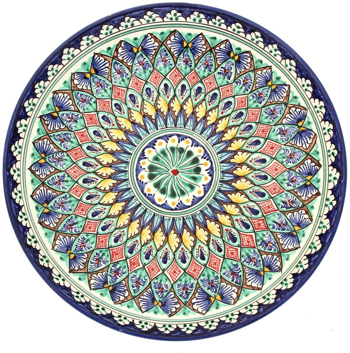"""Ляган """"Риштанская керамика"""", диаметр 31 см. 1923467"""