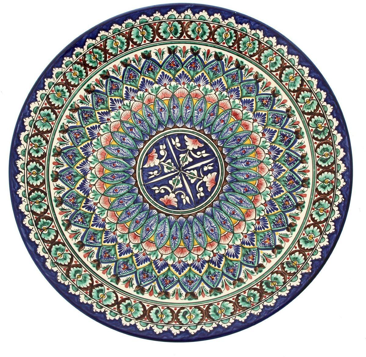 """Ляган """"Риштанская керамика"""", диаметр 41 см. 1923476"""