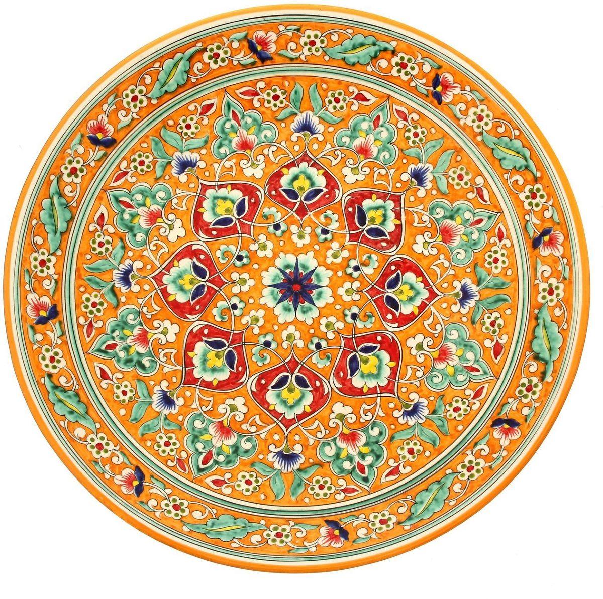 """Ляган """"Риштанская керамика"""", диаметр 41 см. 1923488"""