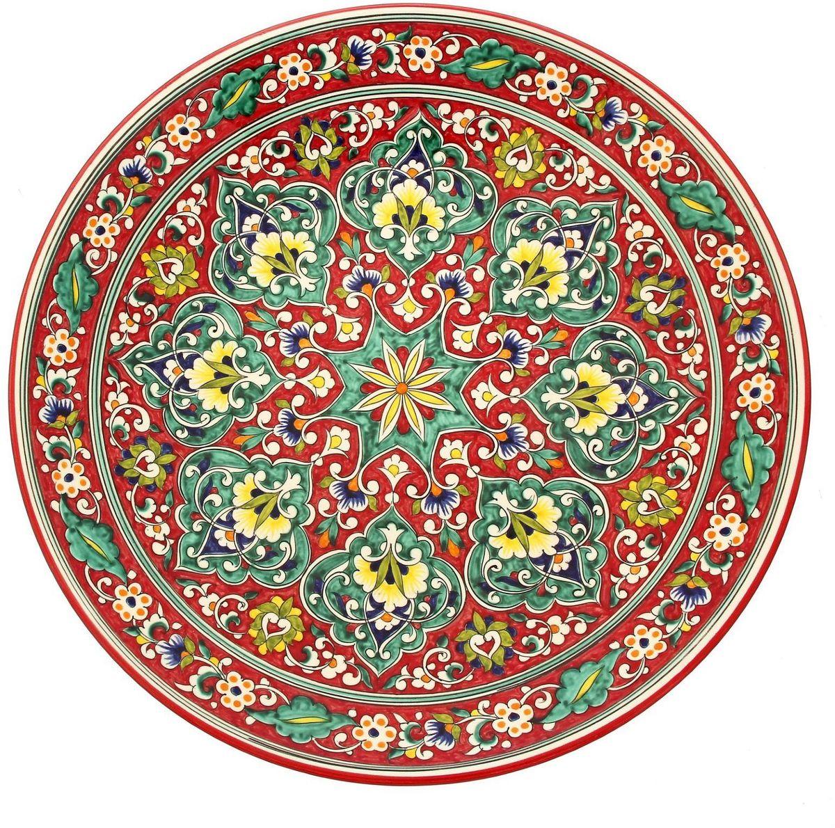 """Ляган """"Риштанская керамика"""", диаметр 41 см"""