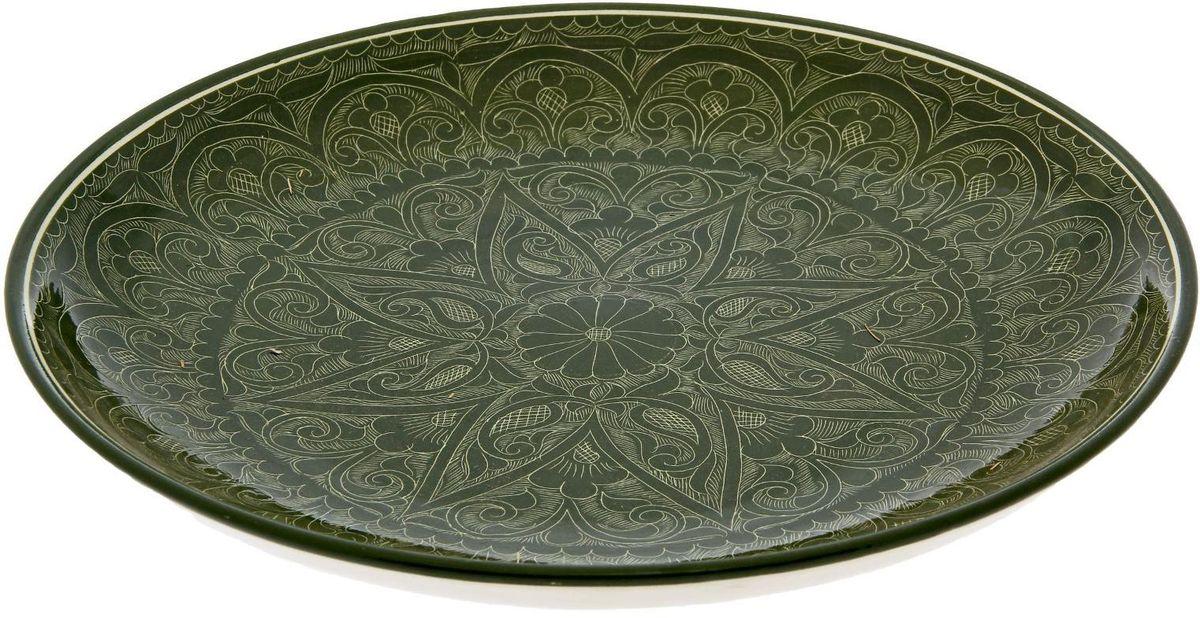 """Ляган """"Риштанская керамика"""", диаметр 31 см. 2245471"""