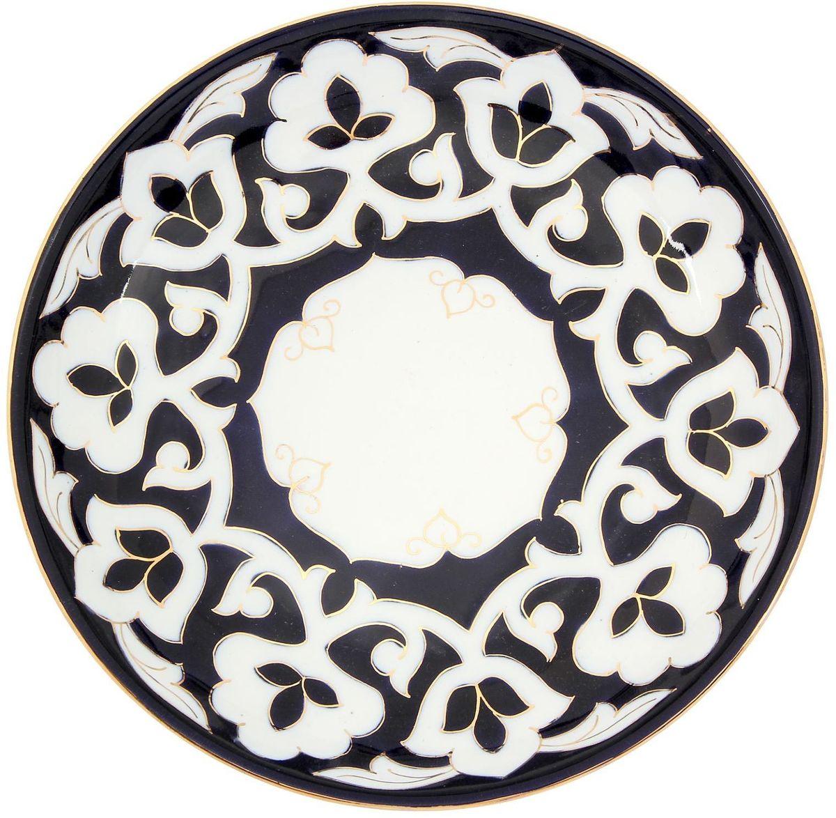 Фото - Ляган Turon Porcelain Пахта, цвет: темно-синий, белый, золотистый, диаметр 25 см тарелка turon porcelain атлас цвет белый синий золотистый диаметр 22 5 см