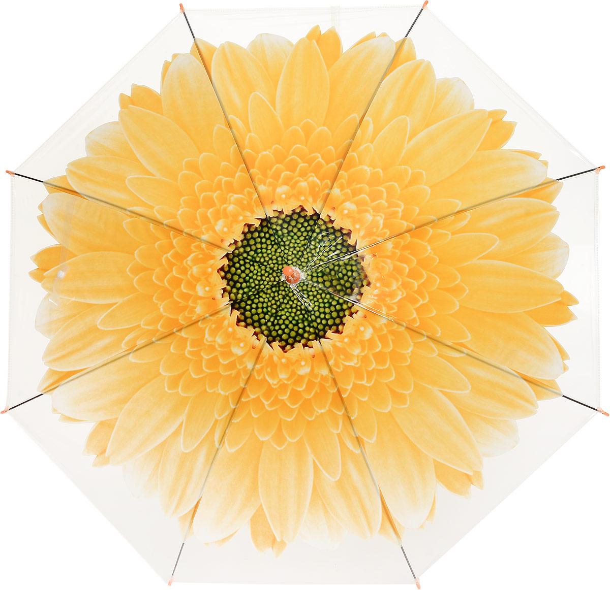 Зонт женский Эврика Цветок, цвет: желтый, белый. 97859 зонт эврика цветок 1 97856