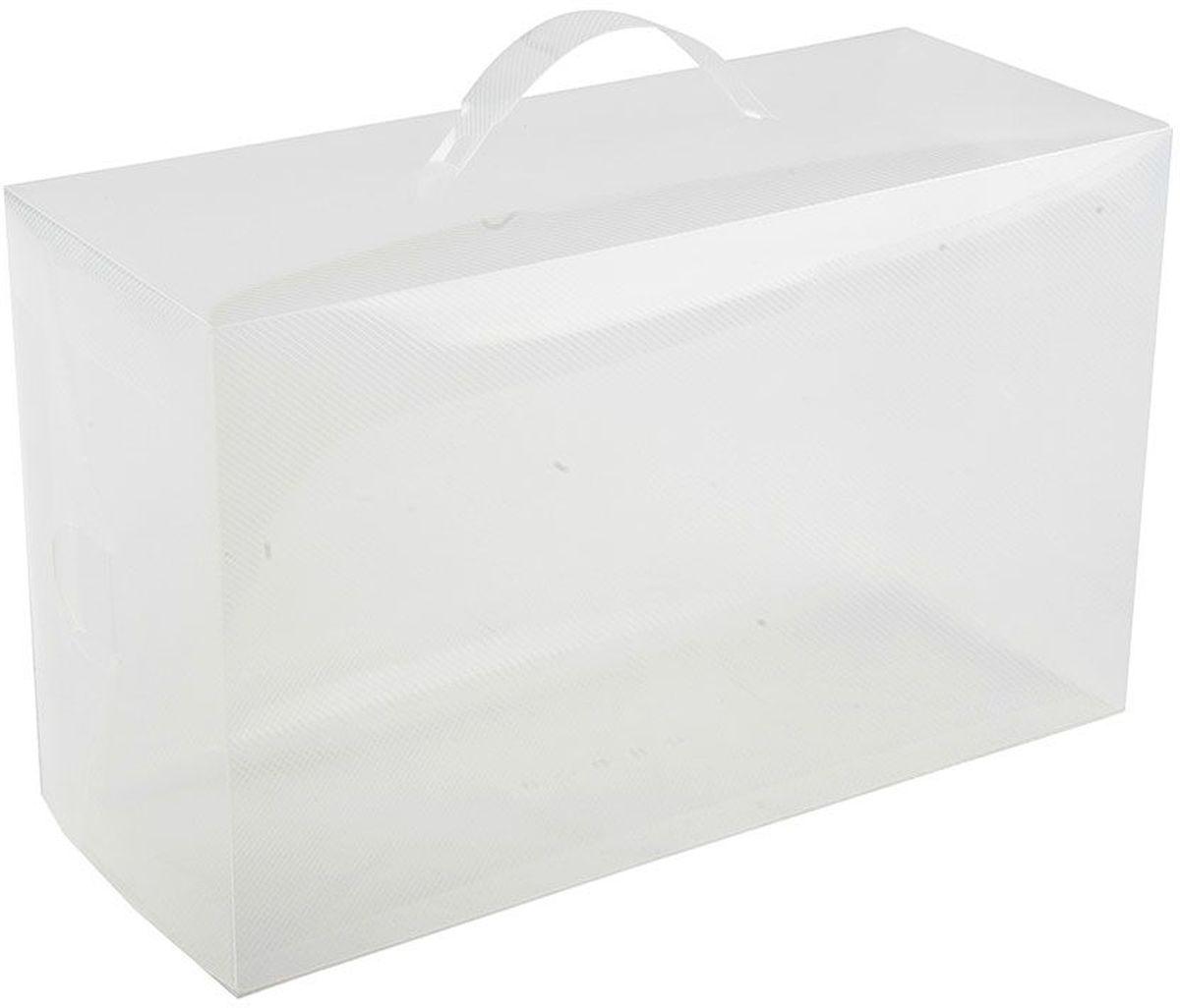 Набор коробов для хранения обуви Handy Home, 35 х 21 14 см, 2 шт