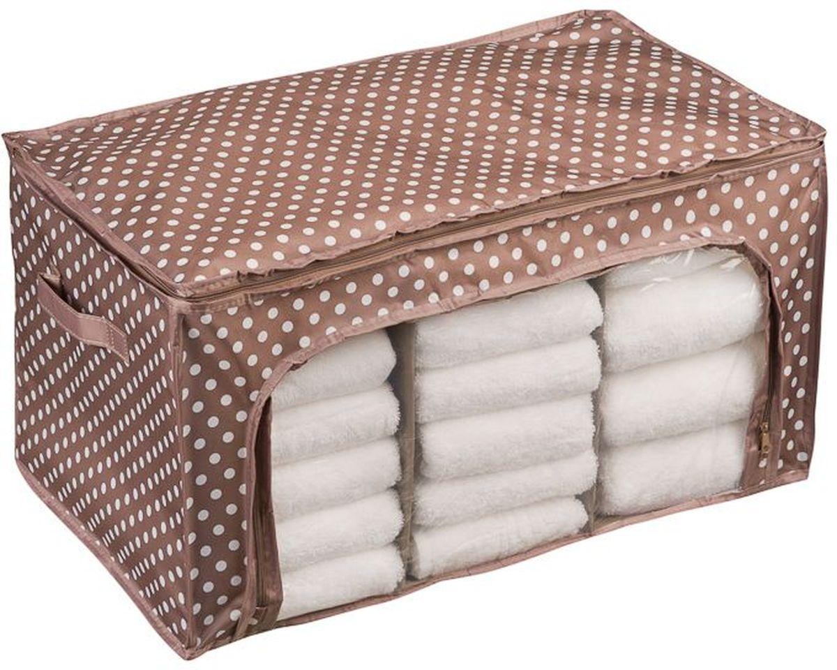 Кофр универсальный Handy Home Полька, складной, цвет: пыльно-розовый, 56 х 36 30 см